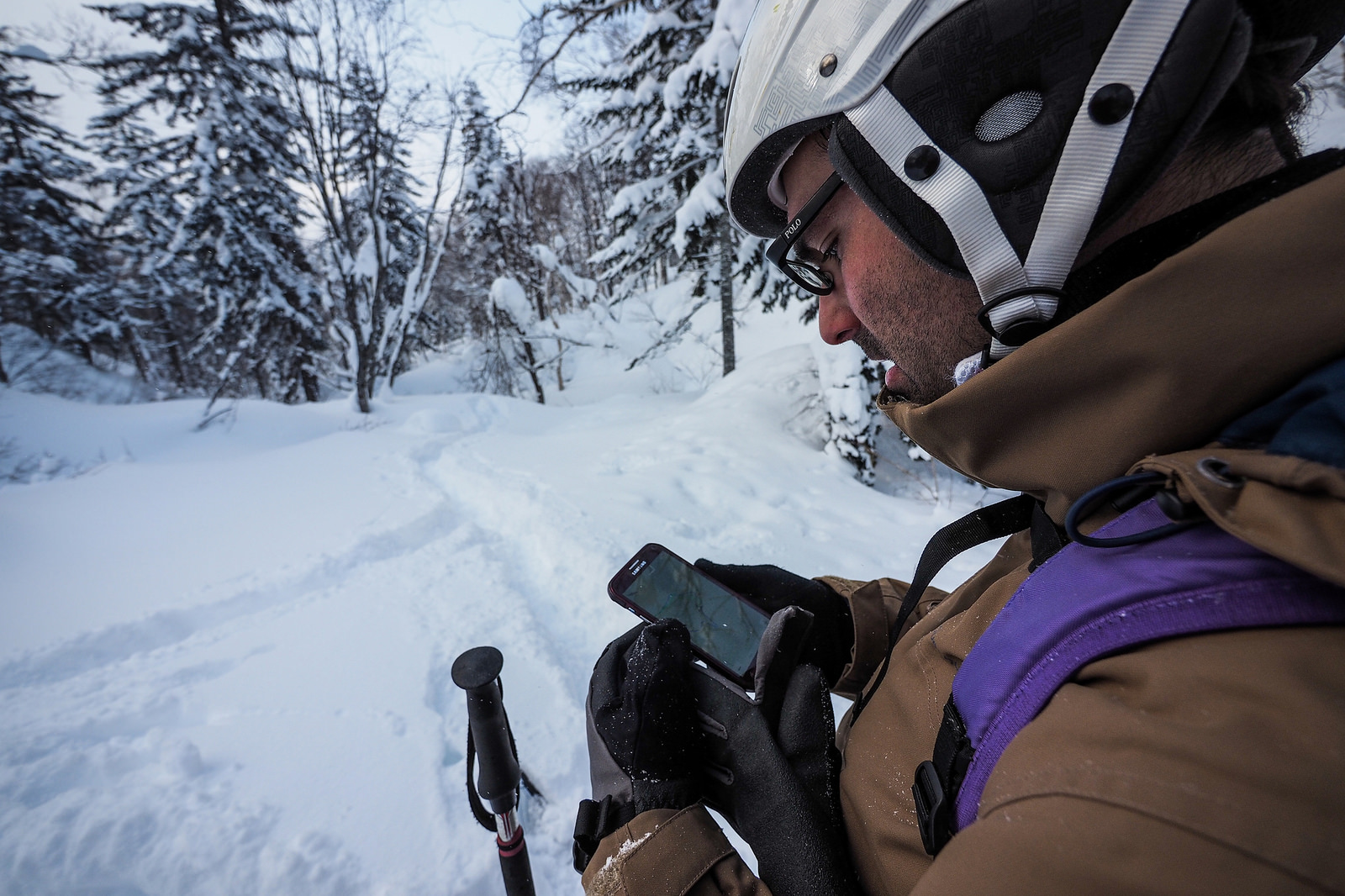 Notifying Japan Police about Backcountry Plans on the Web