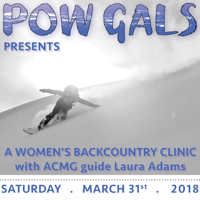 Pow Gals Women's Backcountry Clinic